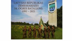 Izdota grāmata par Zemessardzes 54. bataljonu