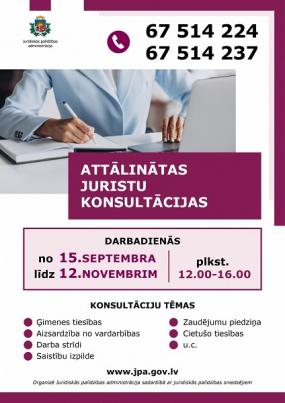 Līdz 12. novembrim būs pieejamas bezmaksas juridiskās konsultācijas