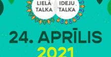 24. aprīlī Lielvārdes novadā talkosim Solo, Duo un Ģimenes talkās