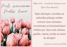 Ķeguma novada pašvaldība sveic Mātes dienā!