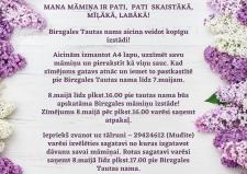 Mātes diena Birzgalē